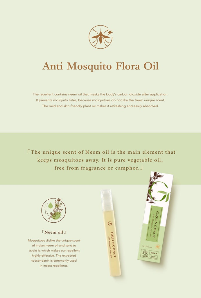 Anti Mosquito Flora Oil